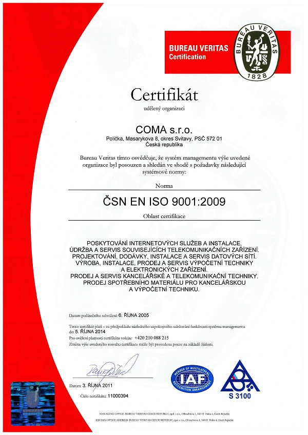 coma iso unet